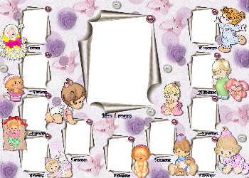 бесплатные рамки для фото - фото 9